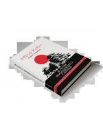 У променях сонця, що сходить. Японський націоналізм і його погляд на історію